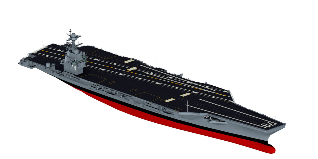 A design rendering of the nuclear-powered, aircraft carrier, USS Gerald R. Ford, CVN-78