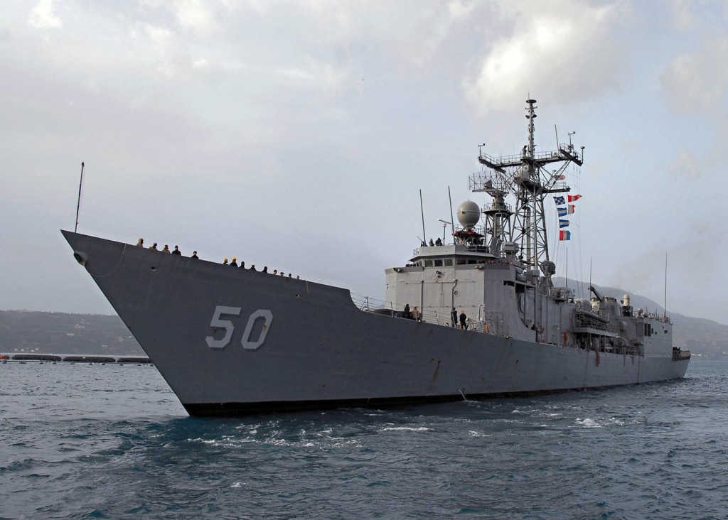 USS Taylor, one of the frigates that the U.S. is scheduled to sell Taiwan