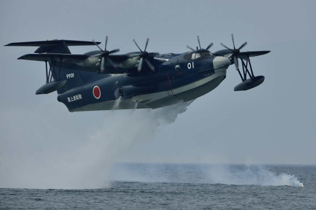 The ShinMaywa is a Japanese large STOL amphibious aircraft designed for air-sea rescue work