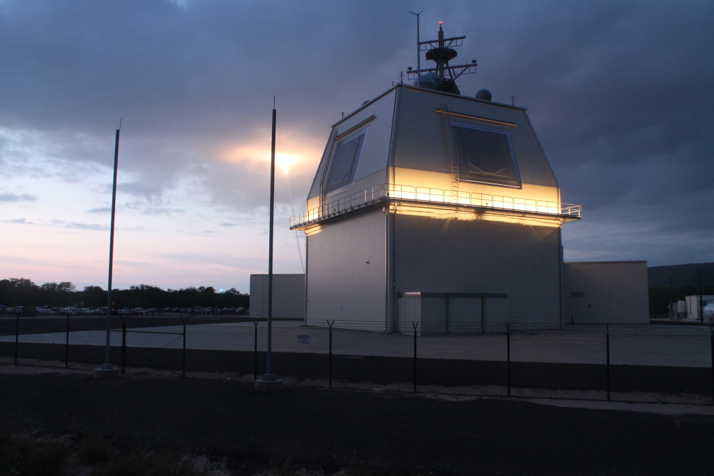 The Aegis Ashore deckhouse during a Missile Defense Agency and U.S. Navy test from Kauai, Hawaii