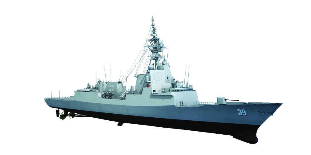 The AWD program is the most complex surface combatant construction project ever undertaken in Australia