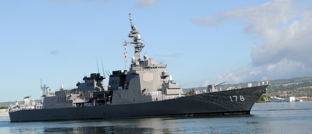 A new ship class of Japan DDGs based upon a modified Atago-class hull (Ship Class not yet named)