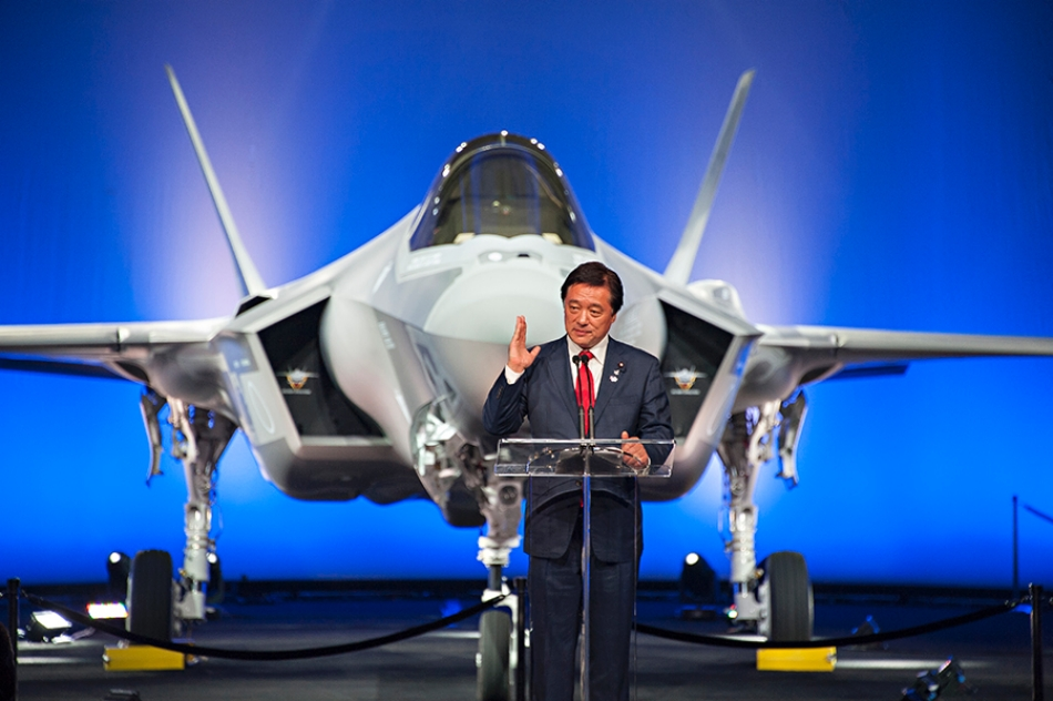 Mr. Kenji Wakamiya, Japan's State Minister of Defense, address the ceremony audience as Japan's first F-35A aircraft is revealed at the Lockheed Martin's production facility in Fort Worth, Texas, September 23. Lockheed Martin photo by Beth Steel
