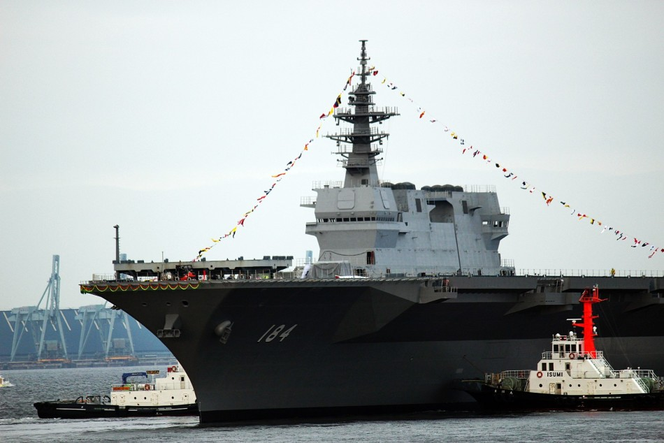 JMSDF Commissions its Second Izumo-Class Helicopter Carrier JS Kaga (DDH-184)