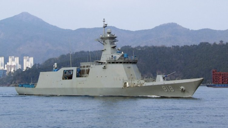 The RoKN received Daegu, its first FFX-II-class frigate, on 1 February, according to South Korea's DAPA (Source: DAPA)
